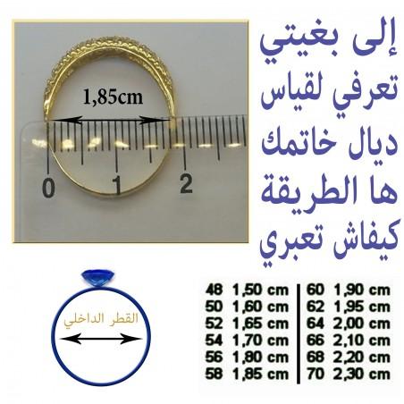 ALLIANCE SOLITAIRE 117 AVEC TRÈS CHIC EN OR 18 CARATS
